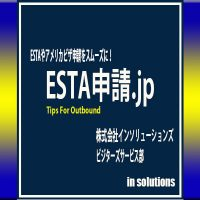 IMG-ESTA-EC-DEFAULT-1000x400-AMP