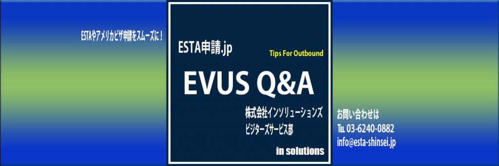 EVUS Q&A